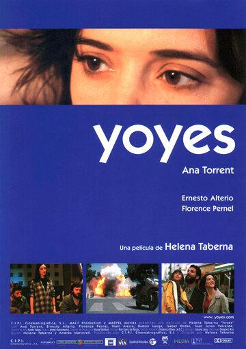 Йойс (2000)