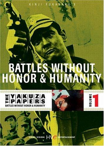Борьба без правил (1973)