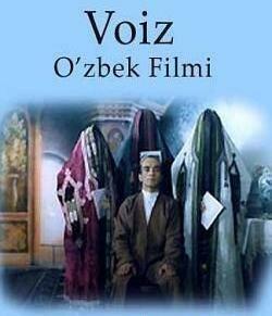 Оратор (1999)