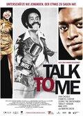 Поговори со мной (2007)