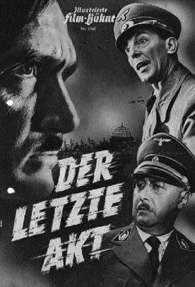 Последний акт (1955)