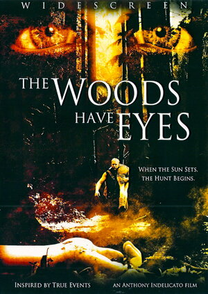 У деревьев есть глаза  (2007)