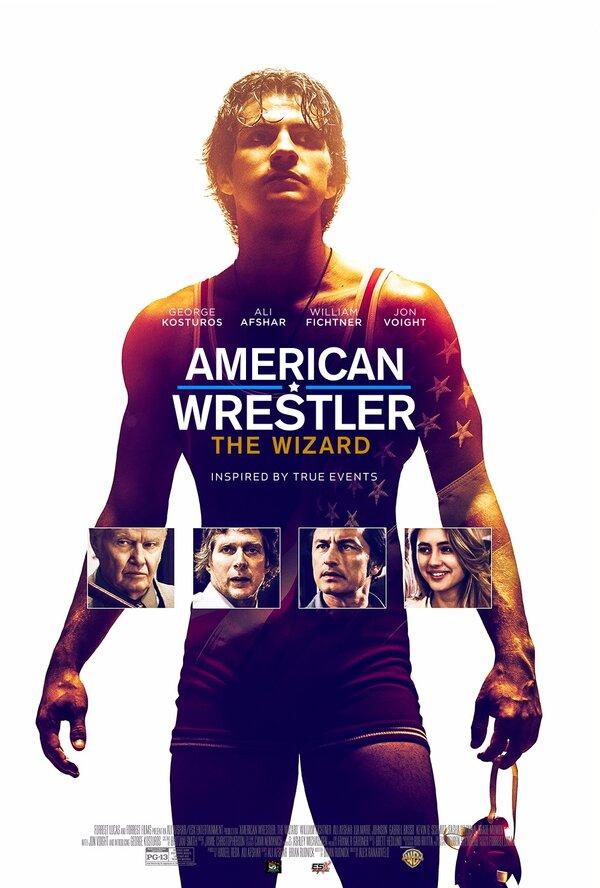 Американский рестлер: Волшебник (2016)