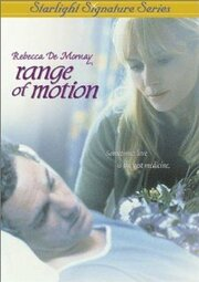 Пространство для маневра (2000)