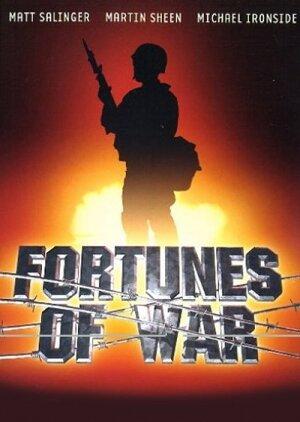 Фортуна войны