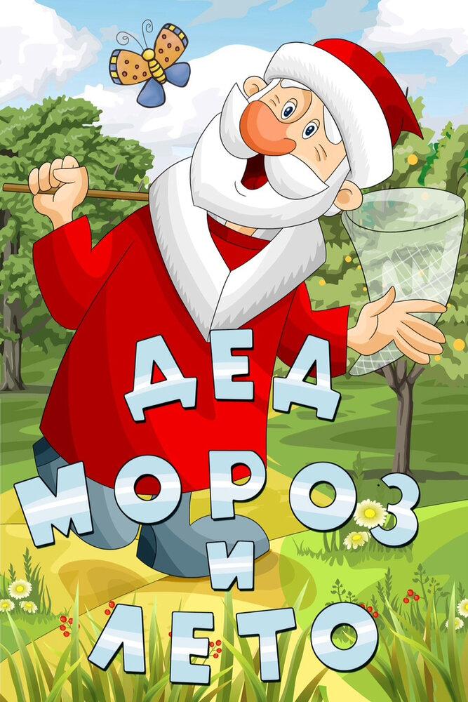 KP ID КиноПоиск 44110