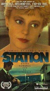 Станция (1990)