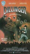 История Диллинджера (1991)