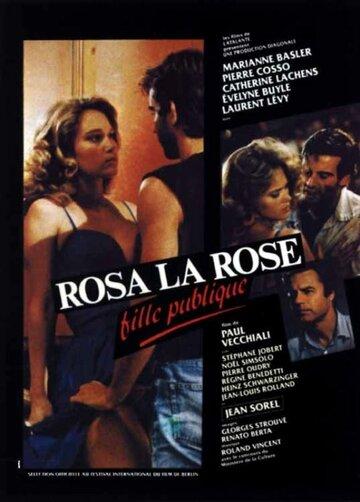 Уличная девка (1986)