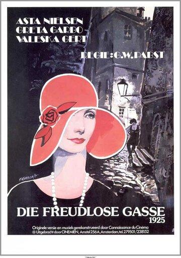 Безрадостный переулок (1925) полный фильм