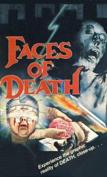 Лики смерти (1979)