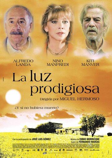 Божественный свет (2002)