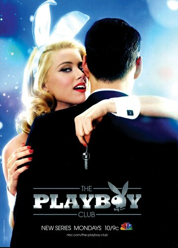 Клуб Плейбоя (2011) полный фильм онлайн