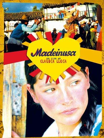Сделановсша (2006)