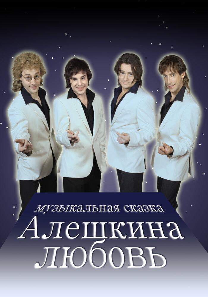 KP ID КиноПоиск 861674