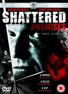 Нарушенные обещания (1992)