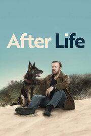 Жизнь после смерти (2019) смотреть онлайн фильм в хорошем качестве 1080p