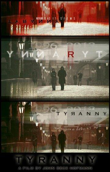 Тирания (2010)