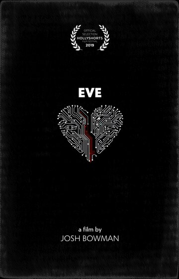 Ева 2019 | МоеКино