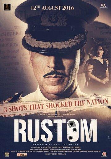 Рустом (2016) полный фильм