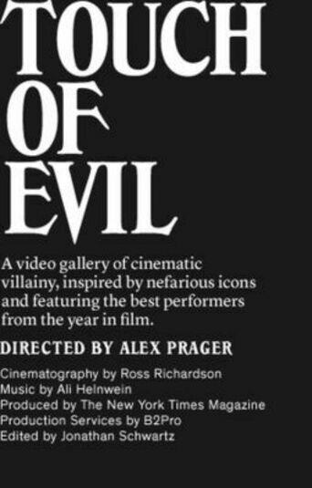Печать зла (2011)