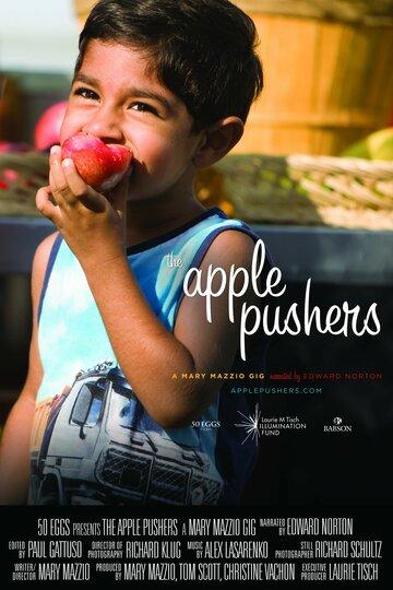 Продавцы яблок