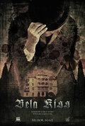 Бела Кисс: Пролог
