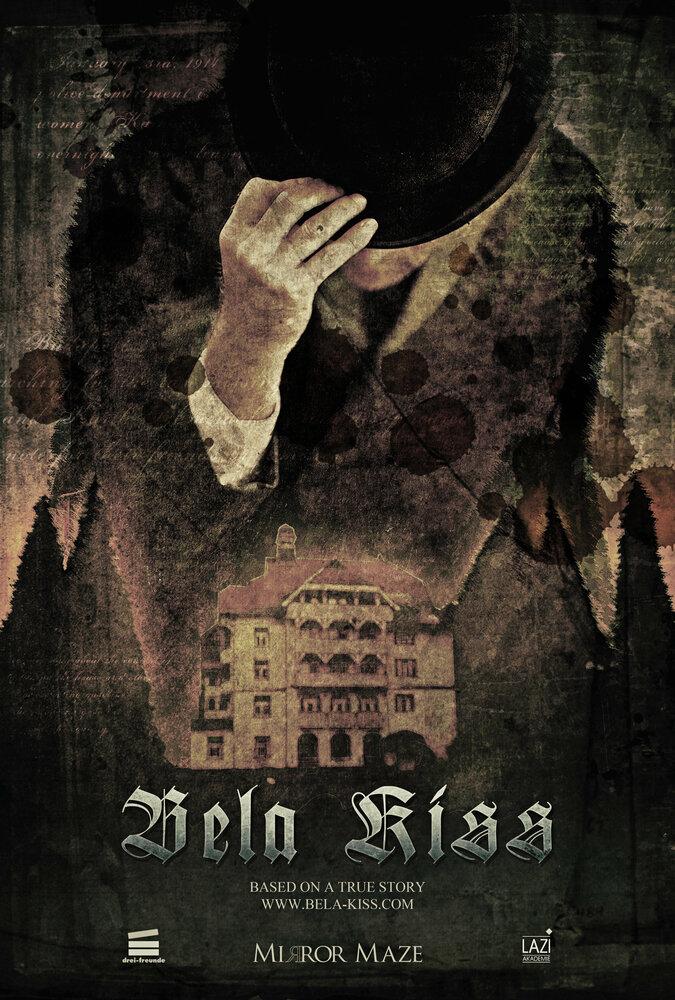 Бела Кисс: Пролог (2013) смотреть онлайн HD720p в хорошем качестве бесплатно
