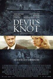 Смотреть Узел дьявола (2013) в HD качестве 720p