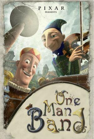 Человек-оркестр (2005)