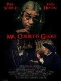 (Mister Corbett's Ghost)