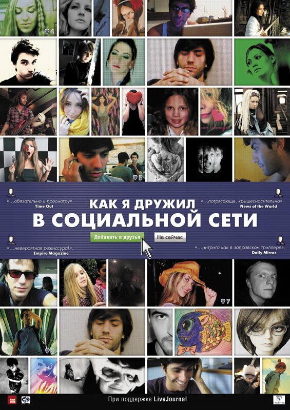 KP ID КиноПоиск 495541