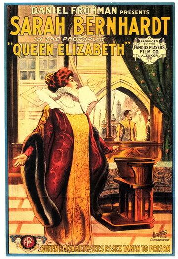 Королева Елизавета (1912) полный фильм онлайн