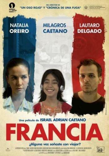 Франция (2009)