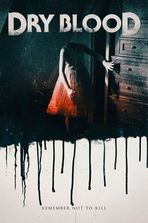 Сухая кровь (2017)