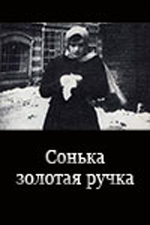 KP ID КиноПоиск 41079