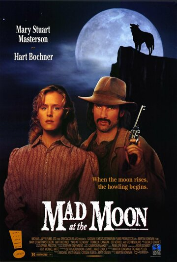 Безумие полной луны (1992)