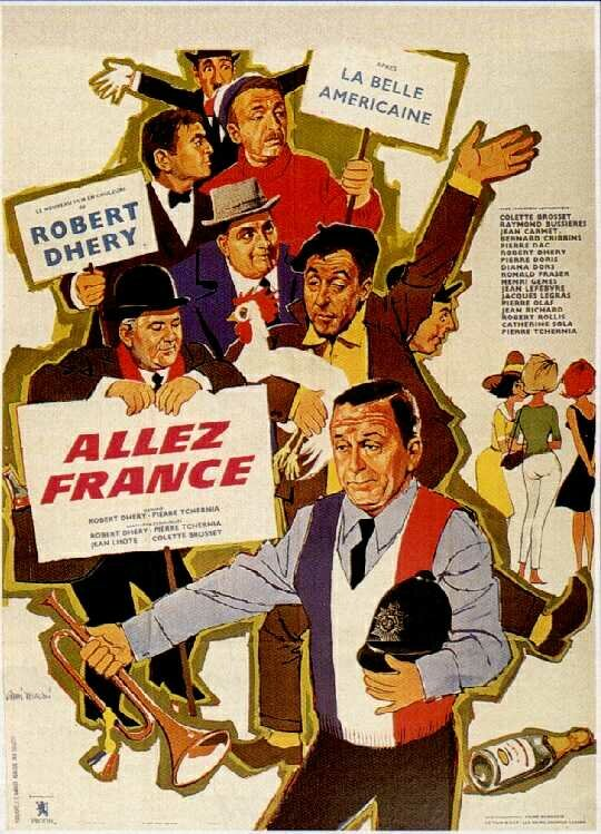 вперед франция 1964 скачать торрент img-1