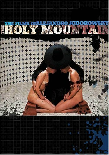 ������ ���� (The Holy Mountain)