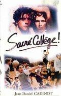 Святой колледж (1983)