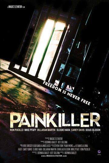 Фильм Painkiller