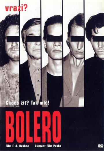 Болеро (2004) — отзывы и рейтинг фильма