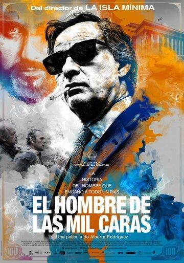 Человек с тысячью лиц / El hombre de las mil caras (2016)