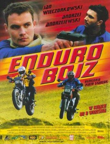 Парни на мотоциклах (2000)