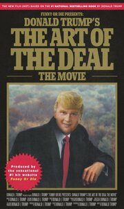 Искусство заключать сделки (2016)