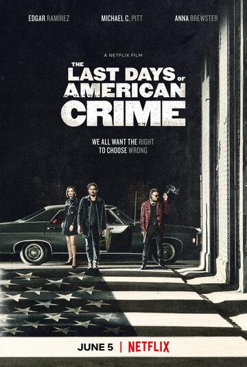 Последние дни американской преступности 2020 | МоеКино
