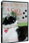 Сказка для кошек (2008)