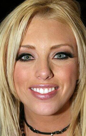 Britney skye порно оскар