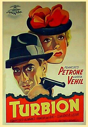 Водоворот (1939)