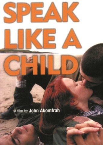 Speak Like a Child (1998)